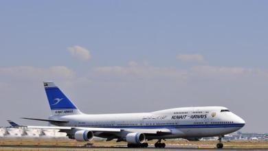 Photo of الخطوط الجوية الكويتية تنفي خبر منع 9 جنسيات من ركوب خطوطها الجوية