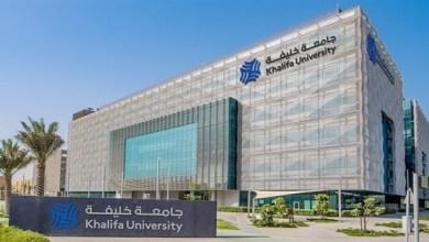 Photo of جامعة خليفة الإماراتية تحتل المركز الثاني بين أفضل جامعات العالم العربي