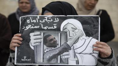 Photo of الإعلان عن فعاليات يوم الأسير الفلسطيني