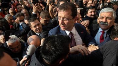 Photo of رسمياً.. إعلان فوز مرشح المعارضة في اسطنبول