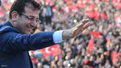 Photo of إعادة الانتخابات البلدية في إسطنبول.. والموعد في يونيو