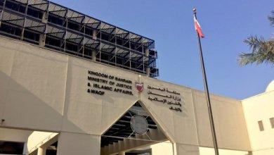 "Photo of البحرين.. إسقاط الجنسية عن 15 مدانا بـ ""التخابر"""