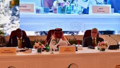 Photo of الاجتماع التحضيري للدورة الـ 14 لمؤتمر القمة الإسلامية