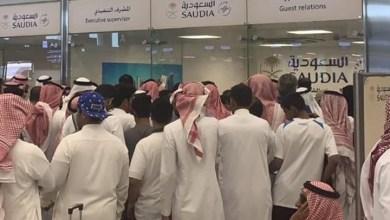 Photo of تأخير وتعطل في مطارات سعودية وسط حديث عن إضراب