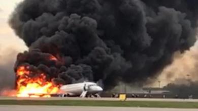 Photo of شاهد النيران اندلعت وقتلت 41 من ركاب طائرة بمطار موسكو