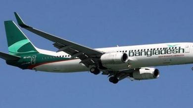 Photo of انشطار طائرة ركاب في ميانمار على متنها 33 شخصاً