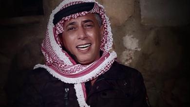 "Photo of ""MBC"" تصر على فنان أردني لمهاجمة قطر والأخير يصدمها برده"