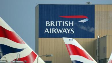 Photo of بريطانيا تستأنف رحلاتها الجوية إلى باكستان بعد توقف 11 عاماً
