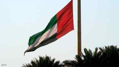 Photo of الإمارات تشيد محطة كهرباء بقيمة 100 مليون دولار في عدن