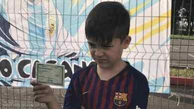 "Photo of ""ميسي الصغير"" يخطف الأضواء في ""كوبا أميركا"""