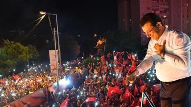 "Photo of تعرّف على ""إمام أوغلو"" الذي أعاد حزب أتاتورك لإسطنبول بعد 39 عاماً"