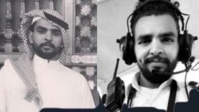 Photo of معلومات جديدة حول اختفاء الطيار السعودي في الفلبين