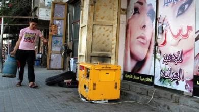 Photo of قطر ترسل وفداً فنياً إلى غزة لبحث أزمة الكهرباء