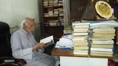 Photo of عراقي ينال الدكتوراه في سن الرابعة والثمانين