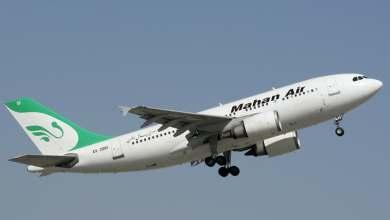 "Photo of ألمانيا.. تحظر نهائياً شركة طيران ""ماهان إير"" الإيرانية"