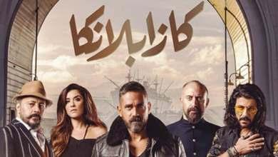 Photo of 5 أفلام تدخل سباق عيد الفطر السينمائي