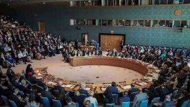 Photo of مجلس الأمن الدولي يفشل في إصدار بيان بشأن السودان