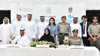 Photo of دبي تُسعد زوارها بشريحة اتصال مجانية