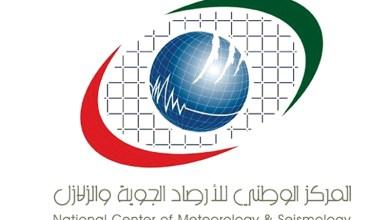 Photo of 21 الجاري أطول نهار في الإمارات وبداية فصل الصيف