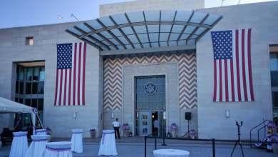 Photo of تونس.. السفارة الأميركية تؤجل حفلاً لدواعٍ أمنية