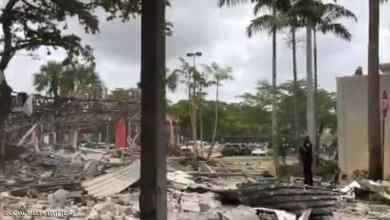 Photo of جرحى في انفجار مركز تسوق بولاية فلوريدا الأميركية