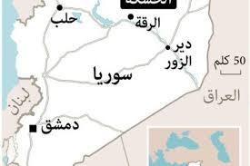 الحسكة مدينة سورية استراتيجية يتطلع اليها الأكراد والنظام