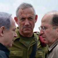 israeli-leadership