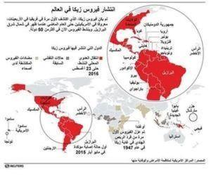 خريطة توضح الدول التي انتشر فيها فيروس زيكا