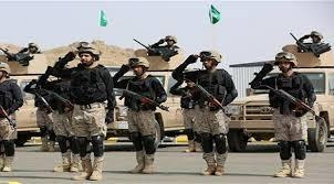 saudi-forces