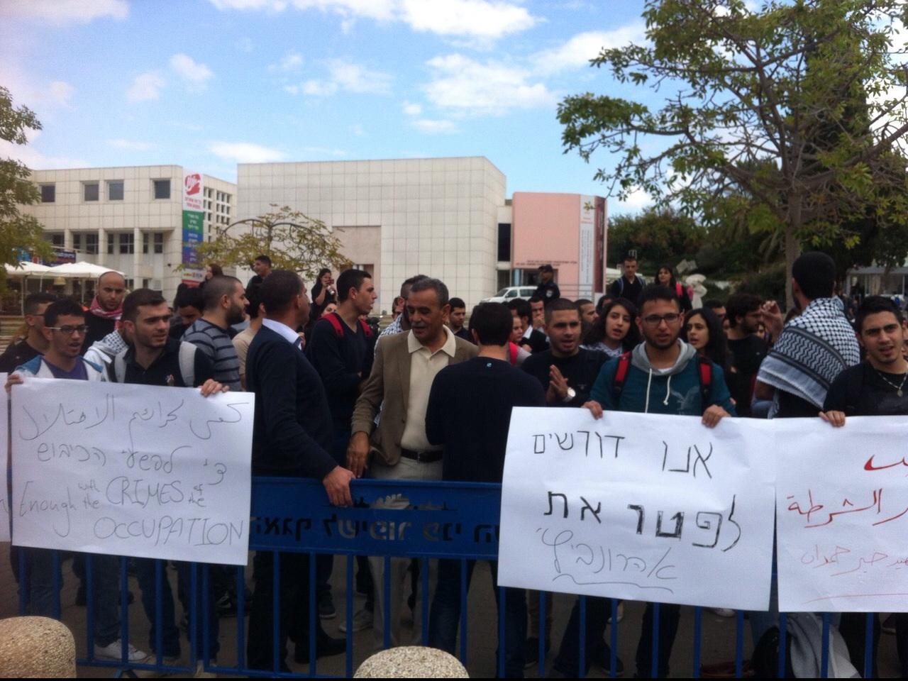 تظاهرة واسعة في تل أبيب بمناسبة 50 عاماً على احتلال الضفة وغزة