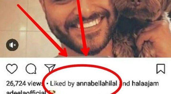 """بالصورة: بعد وفاة فرح قصّاب.. هجوم قاسٍ على أنابيلا هلال بسبب """"إعجاب""""!"""