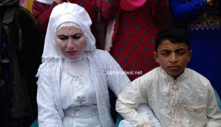 بالفيديو: زواج طفل من ابنة عمه التي تكبره بـ 17 عاما في الحسكة !!