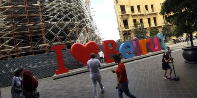 العلاء في لبنان