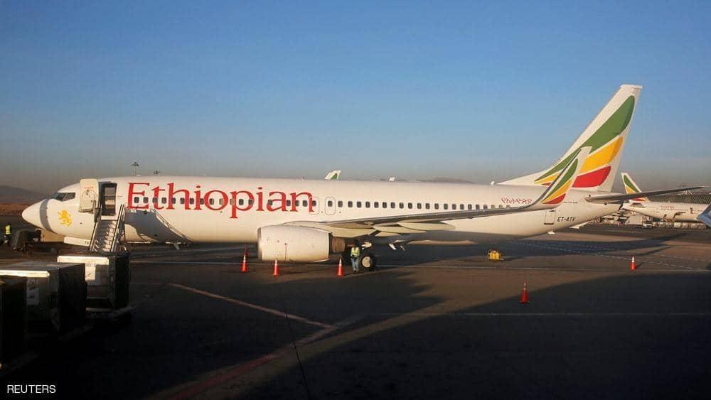 فاجعة جديدة.. سقوط طائرة إثيوبية على متنها 149 راكباً