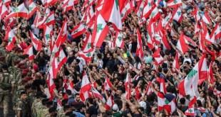 الحراك اللبناني