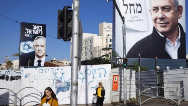 رؤساء تحالف أحزاب اليمين وأحزاب اليهود الحريديم يجتمعون لمناقشة سيناريوهات تأليف الحكومة الإسرائيلية المقبلة
