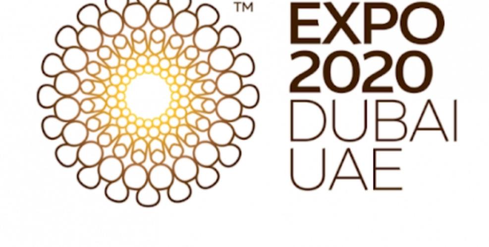 موافقة أكثر من ثلثي الدول الأعضاء على تأجيل إكسبو 2020 في دبي