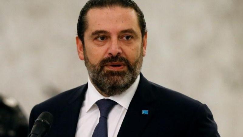 الحريري: لا تقدم بشأن تشكيل حكومة جديدة في لبنان