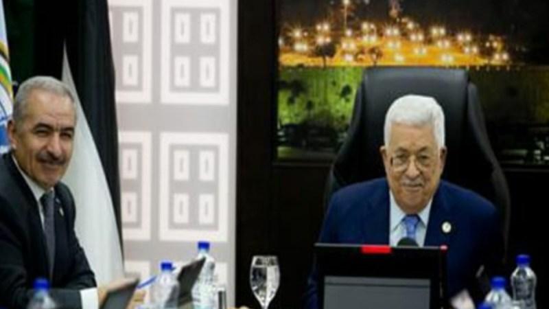 ما بعد السلطة الفلسطينية