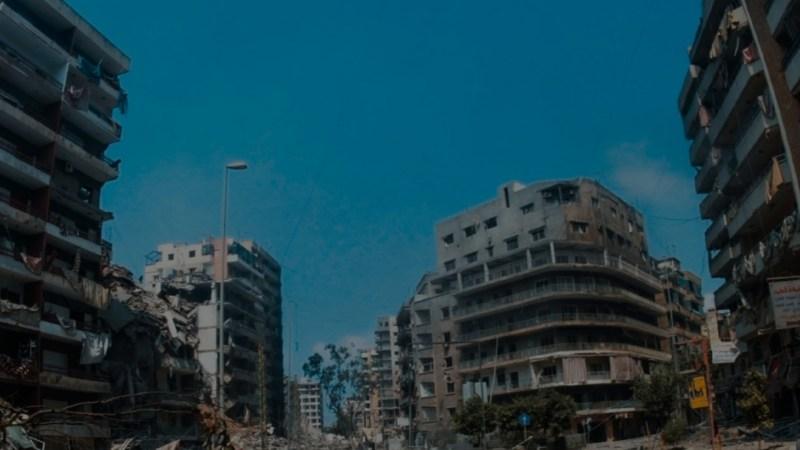 بيروت.. انفجار الميناء وتحدّيات دَورها العربيّ