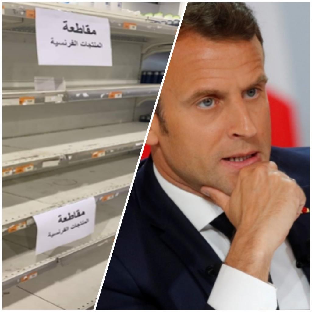 فرنسا تحث دول الشرق الأوسط بشأن التوقف عن مقاطعة منتجاتها