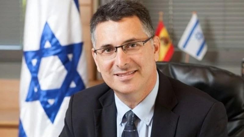 ساعر: لن أنضم إلى حكومة برئاسة نتنياهو وقيام دولة فلسطينية يشكل خطراً على إسرائيل