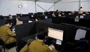 """""""هآرتس"""": الجيش الإسرائيلي يكشف عن غير قصد قواعد سريّة في خريطة على الإنترنت"""