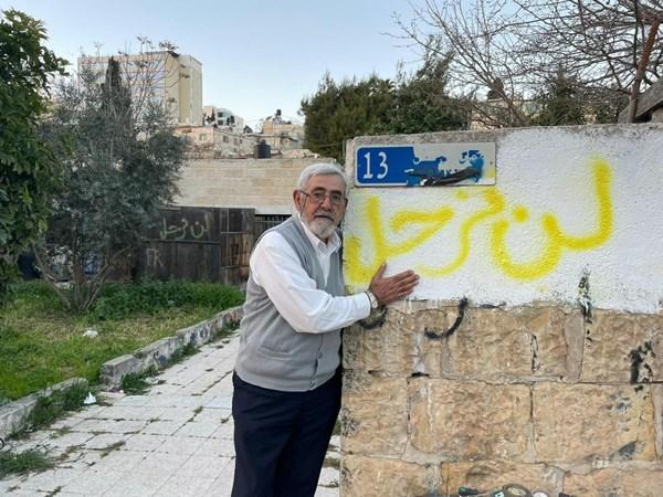 #أنقذوا الشيخ جراح: حملة تمنح الأمل للاجئين الفلسطينيين في القدس الشرقية