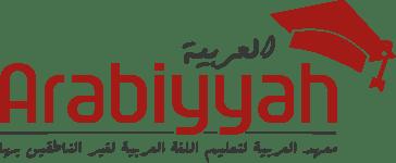 Stichting Arabiyyah