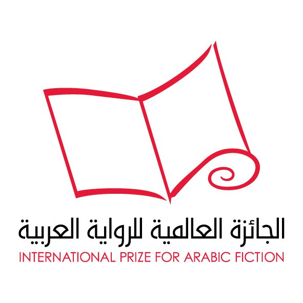 2017 International Prize for Arabic Fiction Longlist Showcases Region's 'Struggles and Defeats,' 'Hopes and Dreams'
