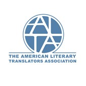Sunday Submissions: ALTA Emerging Translator Mentorship Program