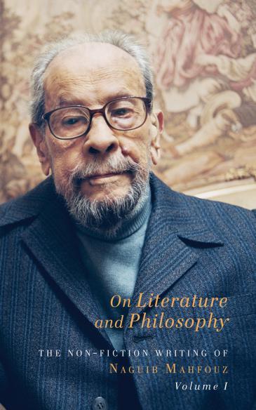 Should You Read Naguib Mahfouz's Juvenalia?