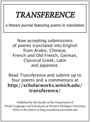 Sunday Submissions: 'Transference' and Other Journals Seeking Translations