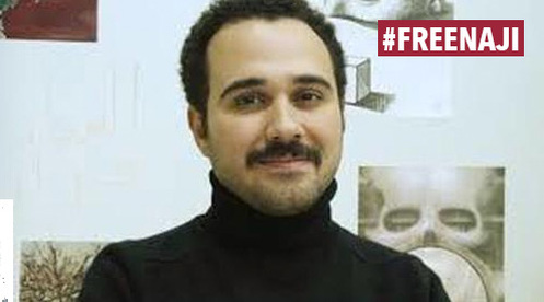 Three New Short-short Stories by Imprisoned Writer Ahmed Naji, Whose Next Court Date is Tomorrow